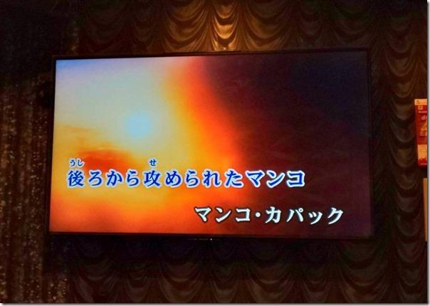 karaoketitoka (11)