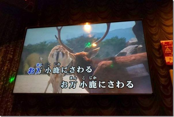 karaoketitoka (7)