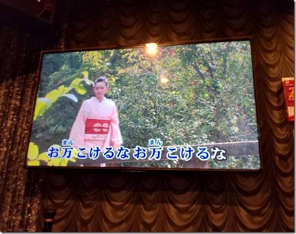 karaoketitoka (8)