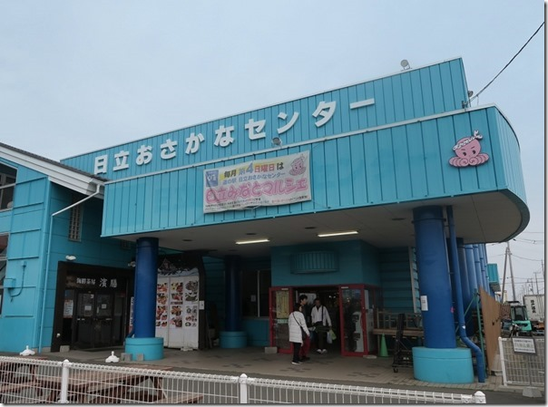 minatosushikuji (2)