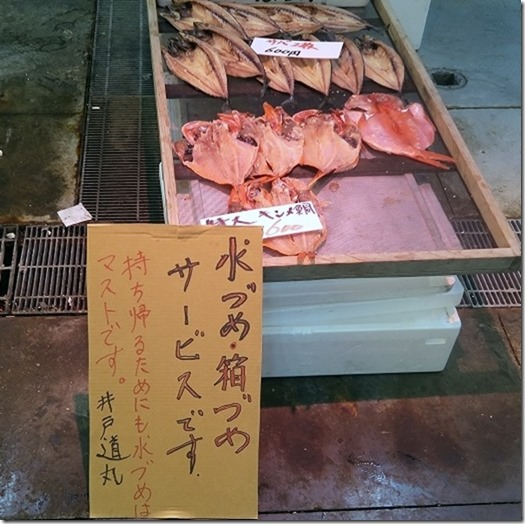 minatosushikuji (6)