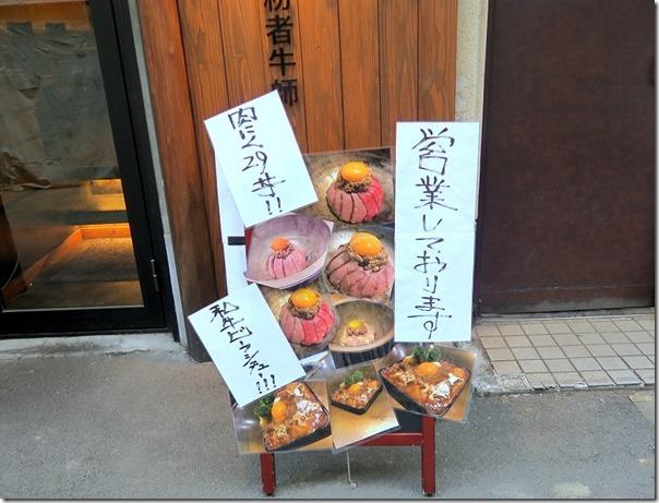 ushishi (1)