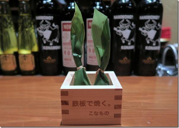 ushishi (57)