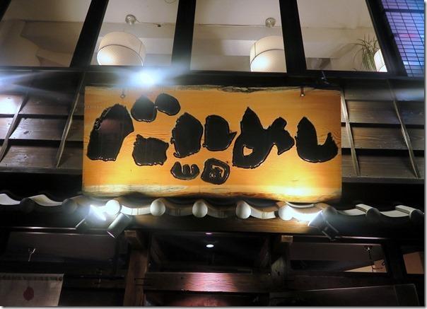 yamada (2)