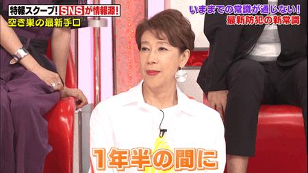 愛知県で捕まったグループはSNSを駆使し1年半で160件もの犯行に及んだ2
