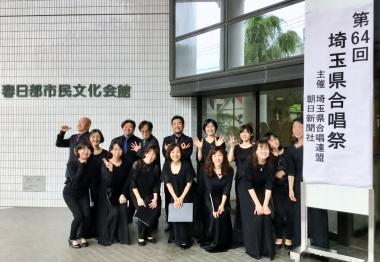 20190609 埼玉県合唱祭