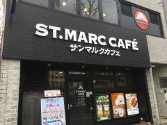 サンマルクカフェ 四谷駅前店