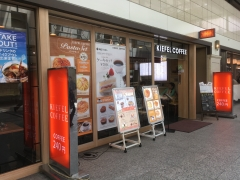 KIEFEL COFFEE 長堀店