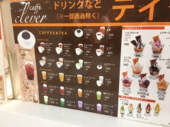 caffè clever なんばウォーク店