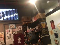 日本酒と和み料理 あoい