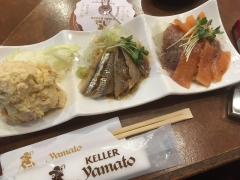 KIRIN KELLER Yamato