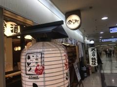 新世界串カツいっとく 大阪駅前第3ビル店