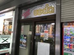 ウエダ商店