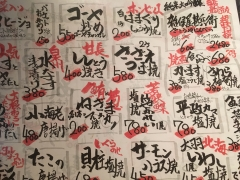 平八亭 京橋別館店