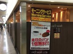 cafe mink