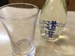大衆酒蔵 幸楽
