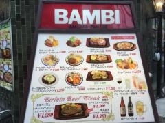 BAMIBI