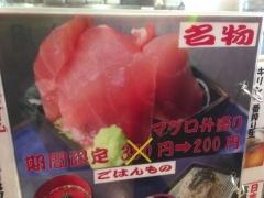 串道場 錦糸町店