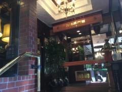 伯爵 池袋北口店