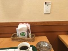 モスバーガー 西心斎橋店
