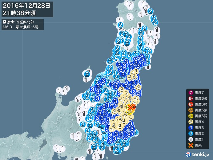 茨城県震度6弱