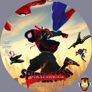 Spider-Man Into the Spider-Verse V2