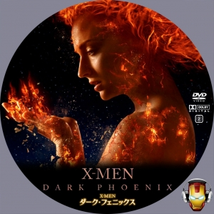 X-Men Dark Phoenix V4
