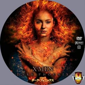 X-Men Dark Phoenix V3