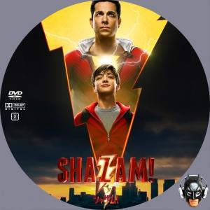 Shazam! V4