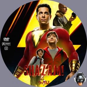 Shazam! V3