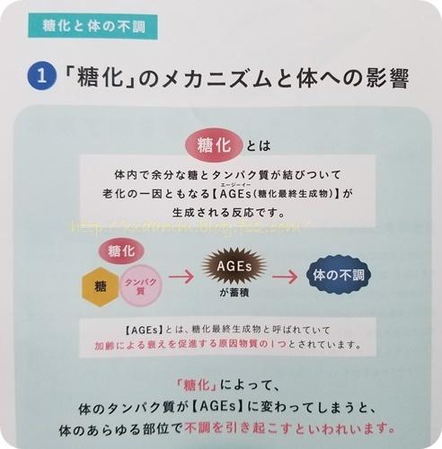 20190608_143321.jpg
