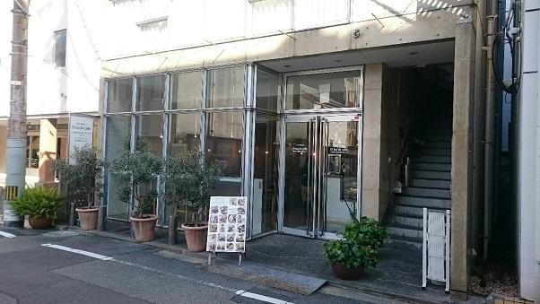 201904徳島オーバッシュカフェ (1)