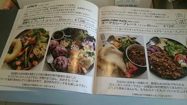 201904徳島オーバッシュカフェ (7)