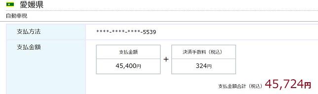 201905Yahoo公金②
