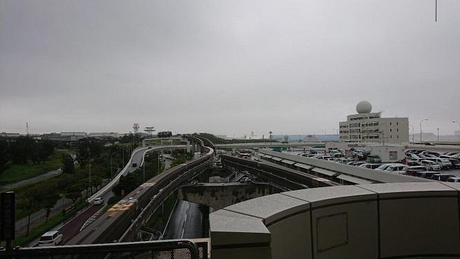 201906沖縄会議 (3)