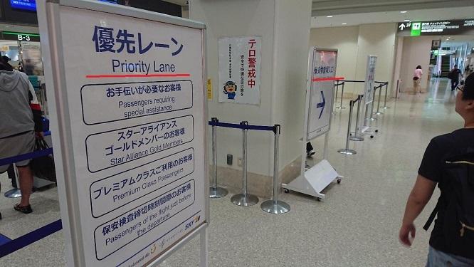 201906沖縄ANAラウンジ (1)