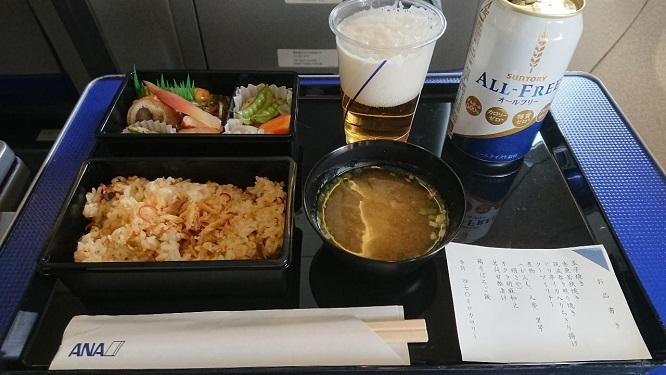 201906沖縄フライト (2)