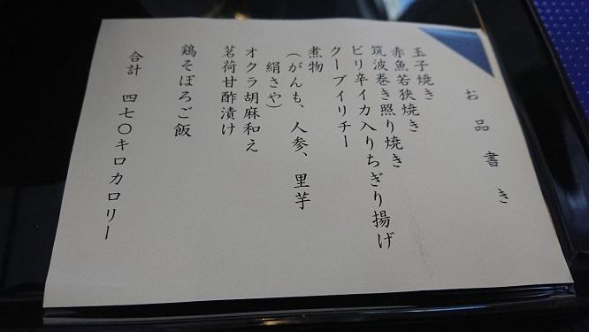 201906沖縄フライト (1)