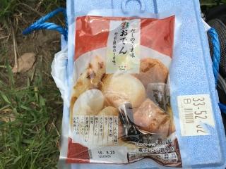 清瀬金山緑地_08