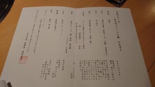 稲取下田ゴルフ旅行_11