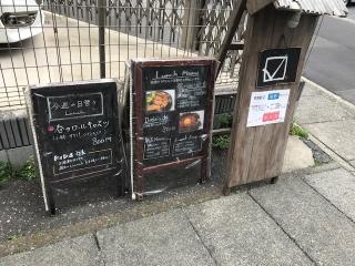 居酒屋ぴん_01