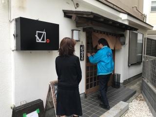 居酒屋ぴん_02