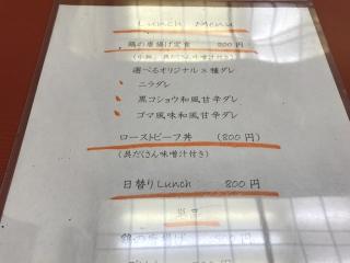 居酒屋ぴん_04