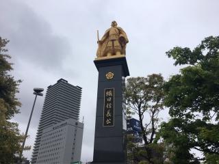岐阜旅行_01