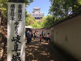 岐阜旅行_10