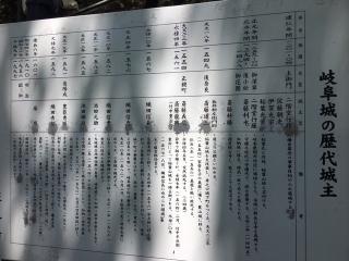 岐阜旅行_14