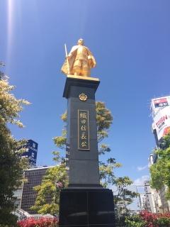岐阜旅行_15
