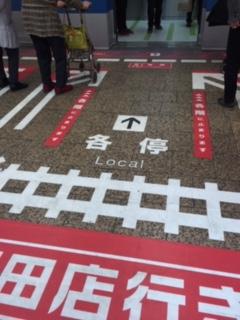 町田駅_03