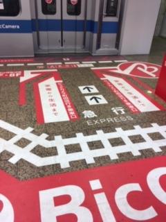 町田駅_04