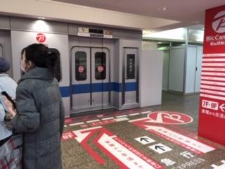 町田駅_02